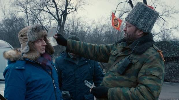 Оскар 2019: фільм