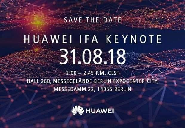 Huawei IFA 2018