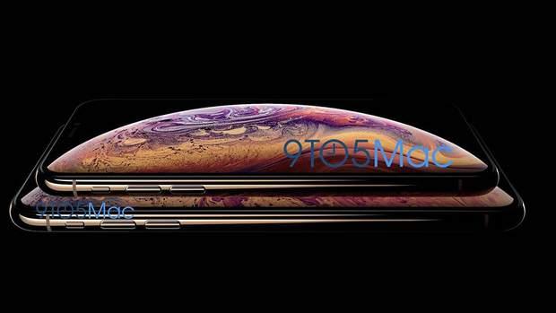 В мережу злили фото нового iPhone XS