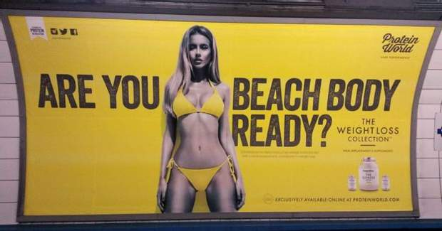 Реклама в Лондоні, яку заборонив мер Садік Хан