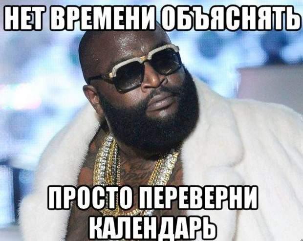 М.Круг - 3-е сентября / слушать онлайн м.круг