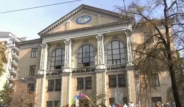 Київська гімназія №48