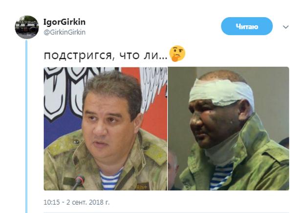 Тимофеєв, Ташкент, Донбас, ДНР, Захарченко