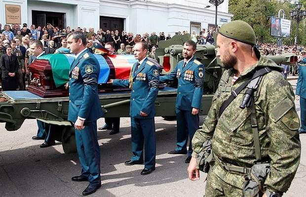 Похорони Захарченка у Донецьку
