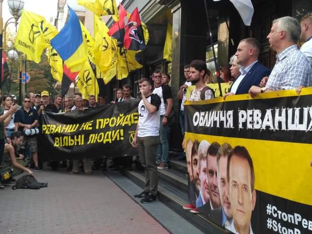 акція ГПУ Медведчук