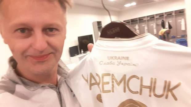 Форма збірна України футбол слава Україні