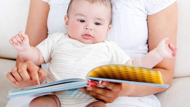 Не навантажуйте дитину читанням до 3 років