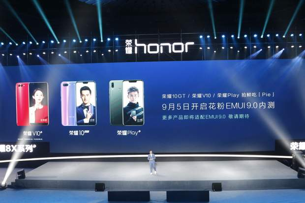 Honor 8X Max та Honor 8X