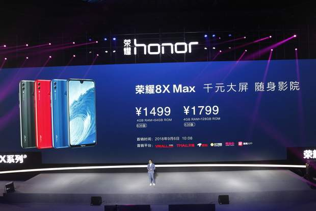 Ціни Honor 8X Max