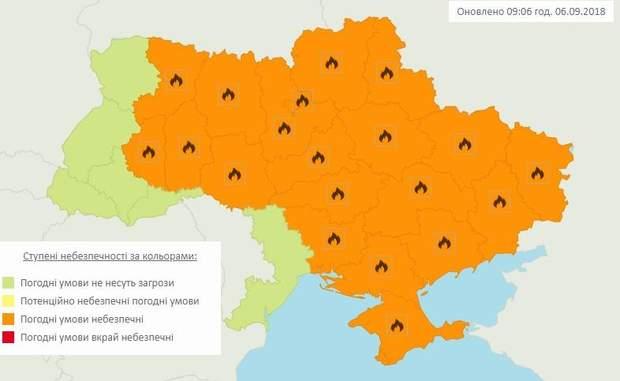 Україну накриє негода: в яких областях очікувати грози