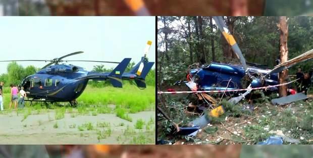 Гвинтокрил, який зазнав аварії, ідентичний з вертольотом Косюка
