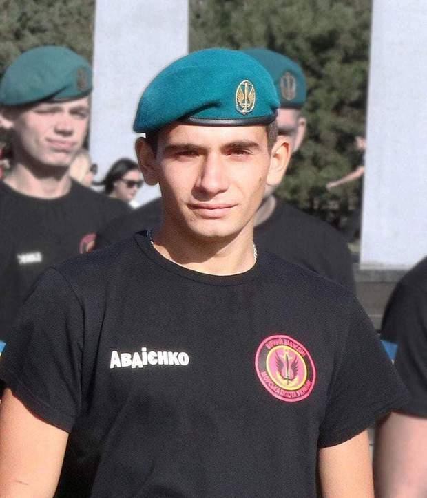 Авдиенко, Донбасс, потери, жертвы, морская пехота, ОС