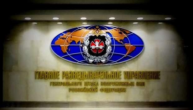 ГРУ підпорядковується міністерству оборони Росії