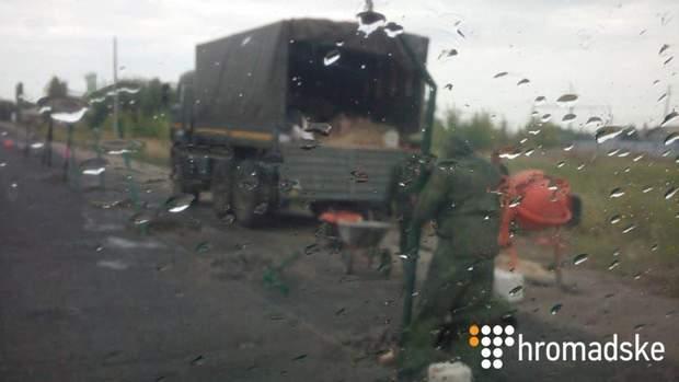 Мілове росіяни кордон