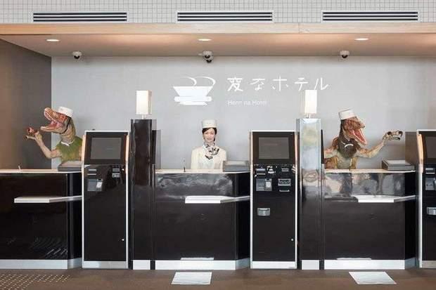 Рецепція в готелі Henn na в Токіо