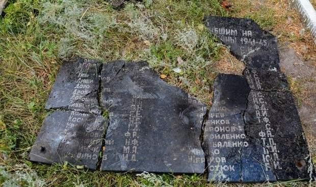 Макіївка підпал монумент