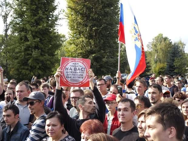 Росія Протести пенсії