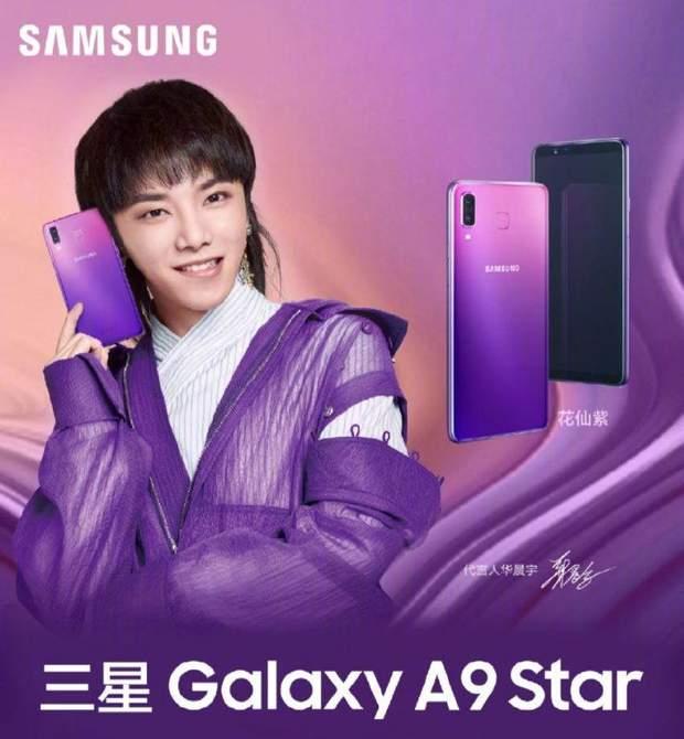 Galaxy A9 Star, Samsung, Китай, смартфон, градієнт, забарвлення, гаджет
