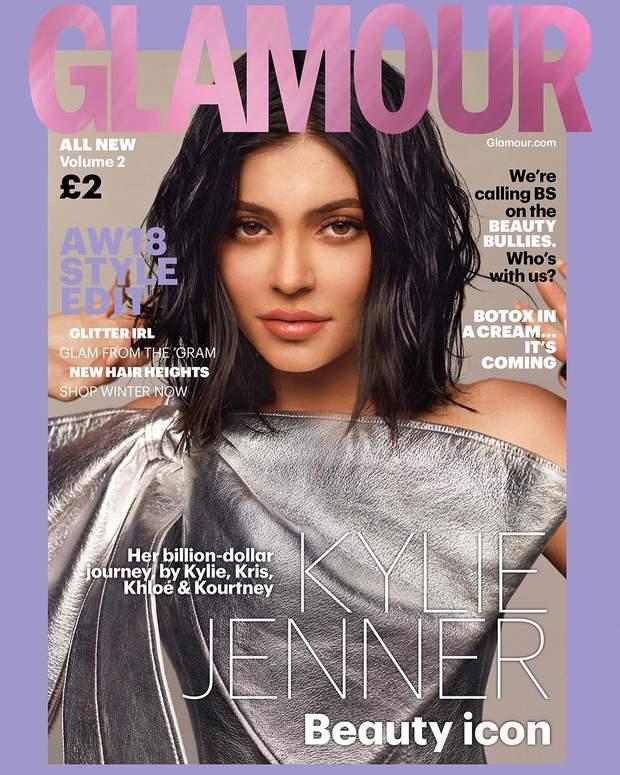 Кайлі Дженнер / Glamour UK