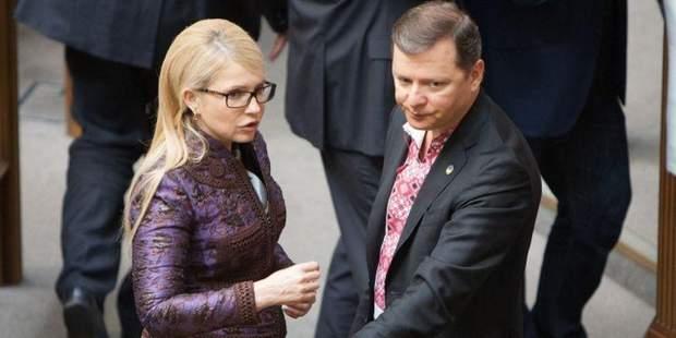 Олег Ляшко Юлія Тимошенко