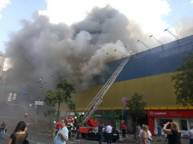 Київ ЦУМ пожежа