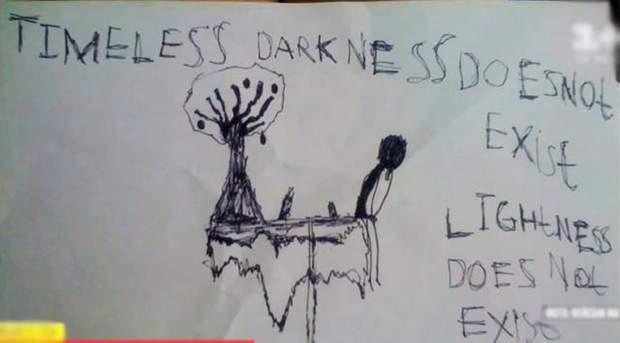 Депресивні малюнки школяра