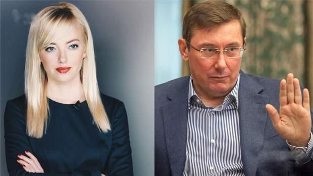Наталка Седлецька та Юрій Луценко