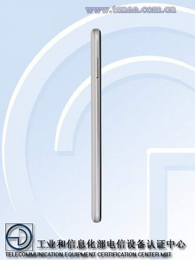 Загадковий смартфон Huawei