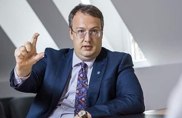 НАБУ розслідування Геращенко незаконне збагачення