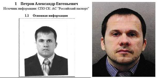 Отруєння Скрипалів Петров агент ГРУ розслідування