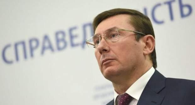 Луценко Аваков рюкзаки