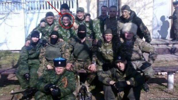 Крим анексія зрадники