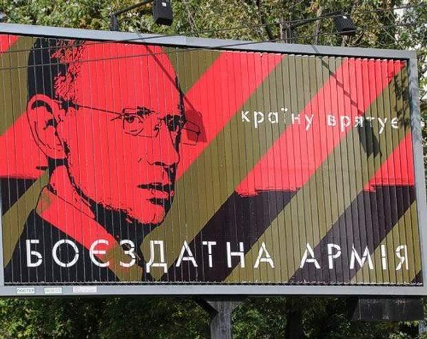 Щитова реклама Яценюка у стилі