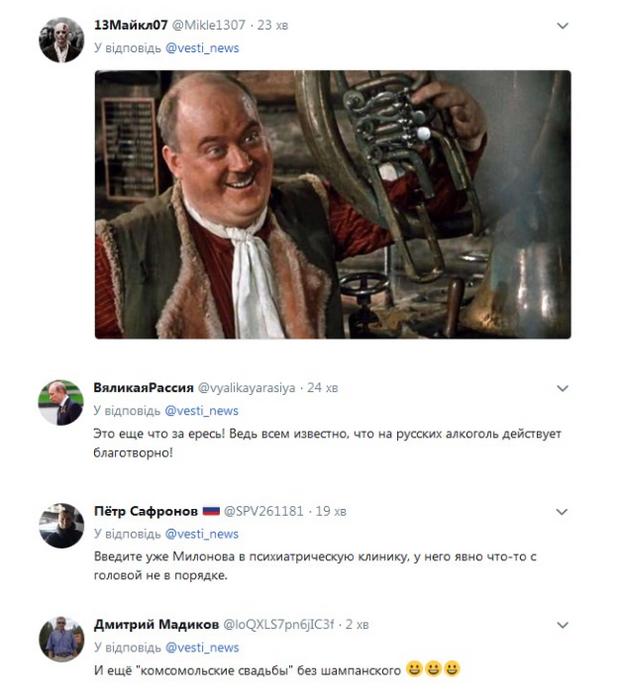 Росія, тверезість, алкоголь, мережа, Мілонов