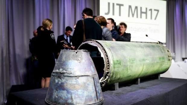 Залишки ракети, якою був збитий