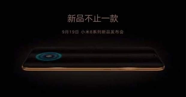 Xiaomi Mi8 Fingerprint Edition