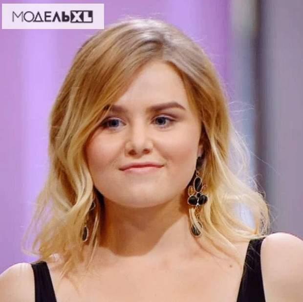 Учасниця Модель XL 2 сезон Діана Соболєва вибула з проекту