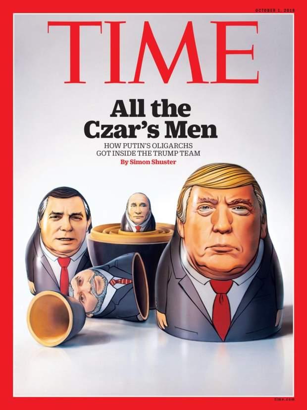Time, Путін, обкладинка, курйоз, Трамп, матрьошка.