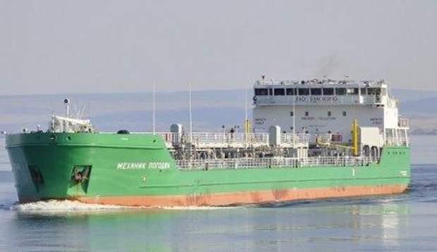 Російський танкер біля берегів України