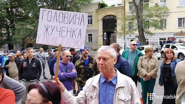 Одеса напад на активіста Михайлика