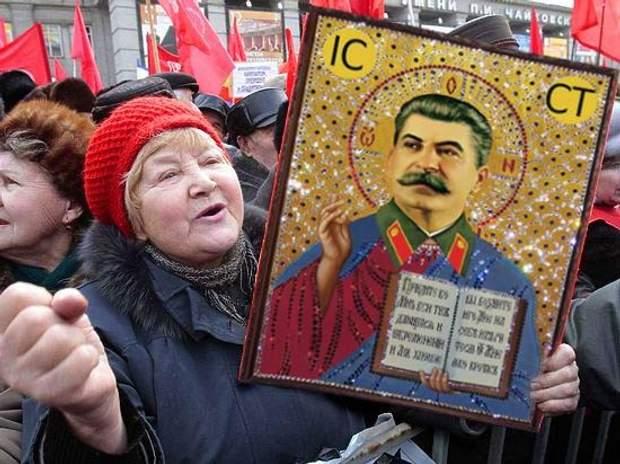 Сталін на іконі