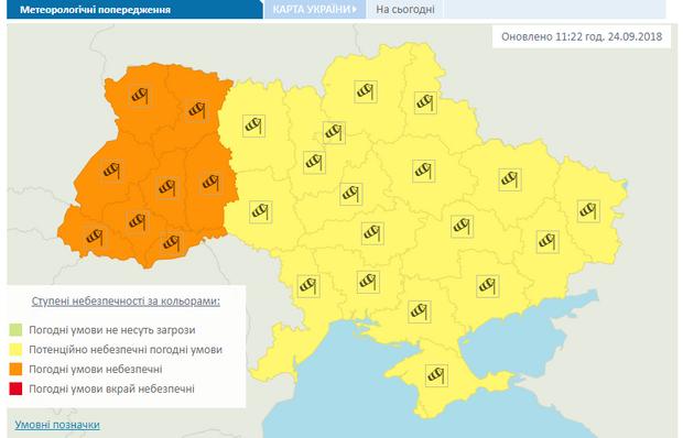 Україна, штормове попередження, Гідрометцентр, синоптики