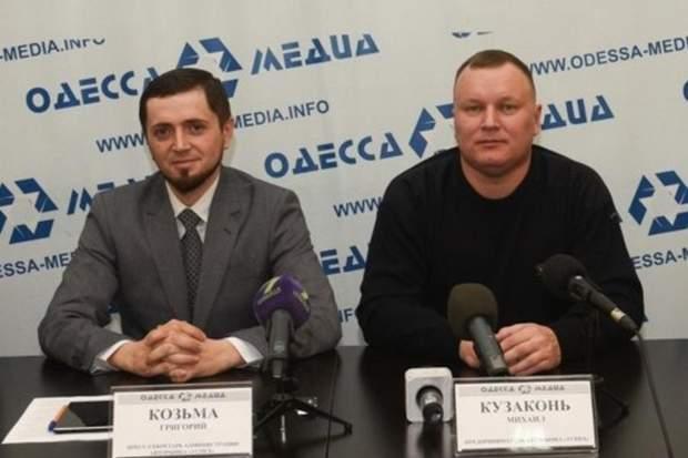 Григорій Козьма і Михайло Кузаконь