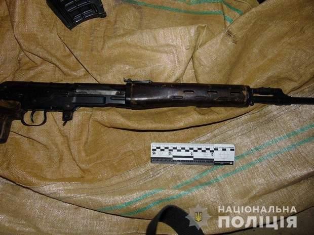 Зброя, поліція, Київ