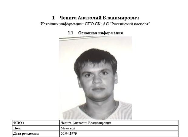 Росія, Боширов, Отруєння Скрипалів