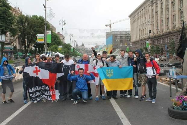Українські і грузинські фанати