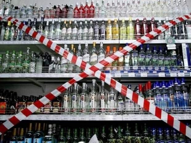 Алкоголь після 23:00 – зась!