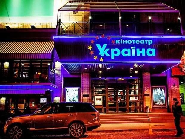 Київ кінотеатр Україна закривається