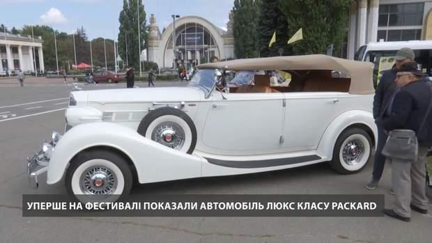 Автомобіль Packard