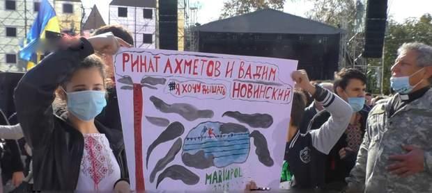 Маріуполь мітинг екологія Ахметов